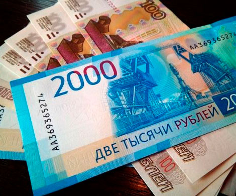 Треть работающих россиян заподозрили в сокрытии доходов
