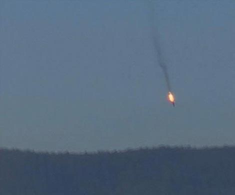 Турция отказалась возмещать ущерб России за сбитый Су-24