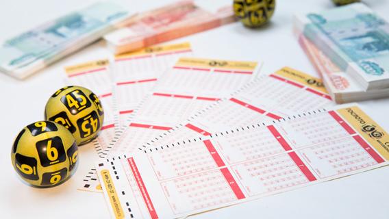 Тюменцы поделились опытом выигрыша в лотереях