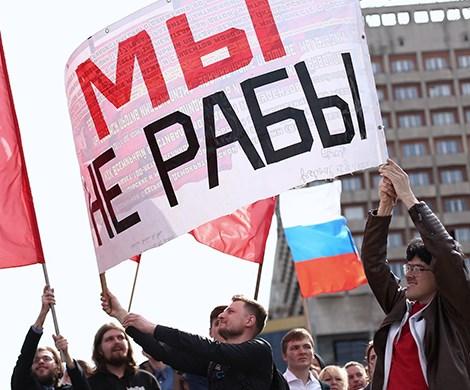 У простых россиян отберут последние деньги: правительство поможет богатым за счет бедных
