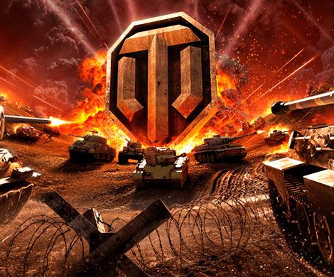 У World of Tanks появился офис в Петербурге