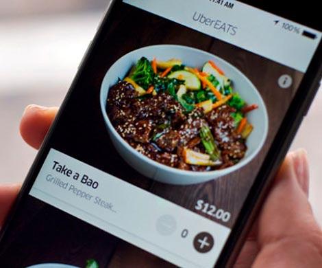 Uber начала доставлять еду дронами