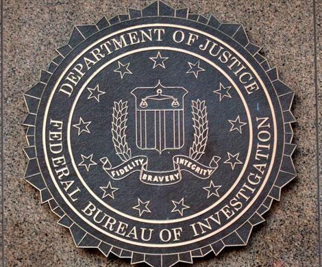 Уходящие конгрессмены назвали ФБР предвзятым к Трампу