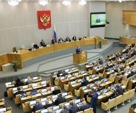 В действиях Госдумы увидели раскол в российской власти