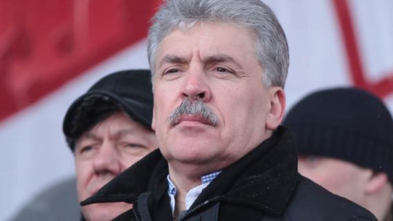 В декабре может смениться власть: Павел Грудинин сделал неожиданное заявление