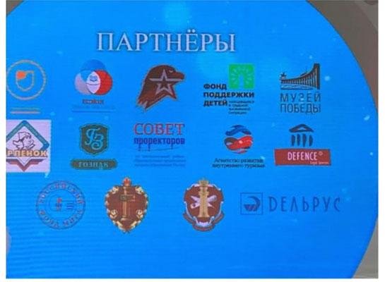 В деле Абызова всплыла тень Олега Жукова