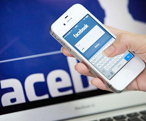 В социальная сеть Facebook появится функция поиска 2-ой половинки