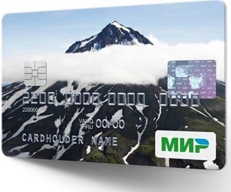 Центробанк потребовал кмарту подготовить банкоматы для карт «Мир»