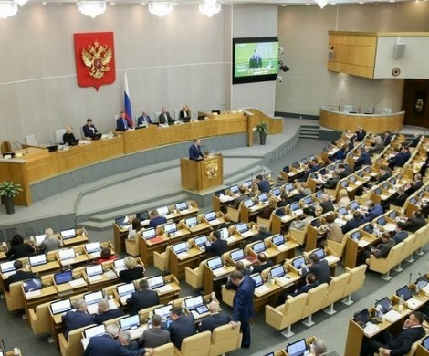 В Госдуме призвали сменить правительство Медведева, сославшись на послание Путина