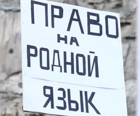 В Казахстане предложили штрафовать детей за русский язык