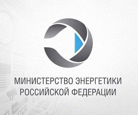 МинэнергоРФ спрогнозировало недостаток бензина иоценило убытки Республики Беларусь