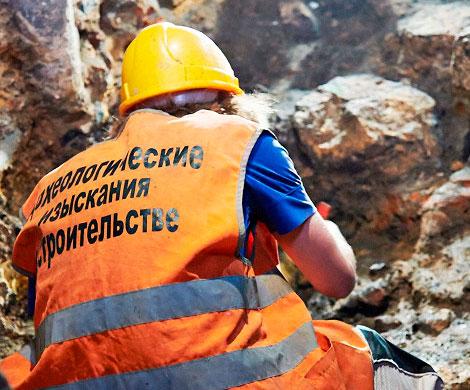 В Москве зарегистрировано около 400 памятников археологии