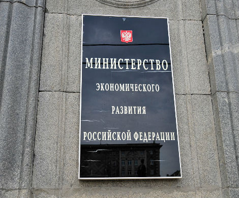 ВМинэкономразвития подтвердили планы попереезду ведомства в«Москва-Сити»