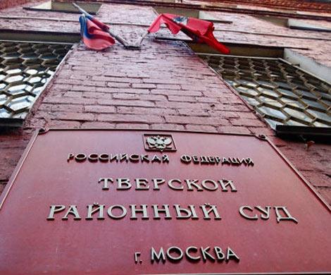 Обвиняемую вхищении денежных средств уРЖД выпустили под домашний арест