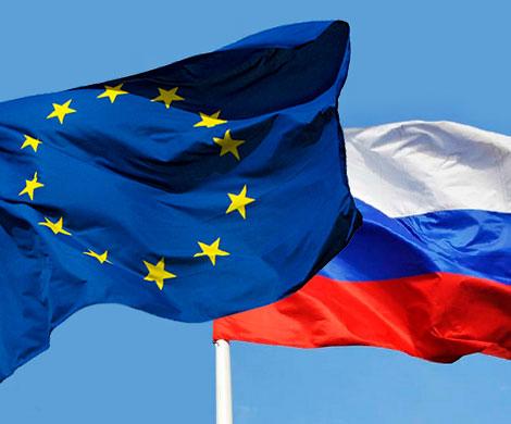 В Париже прочат потепление в диалоге Москвы с Брюсселем