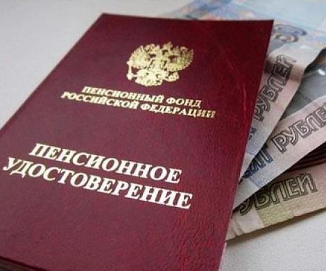 Силуанов: министр финансов предложит гражданам новейшую концепцию накопительной пенсии