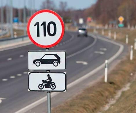 В России могут повысить скорость движения на федеральных трассах