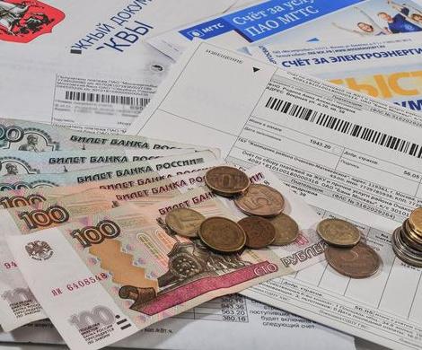 В России появится новая строка в квитанциях ЖКХ - 150 рублей за страхование жилья