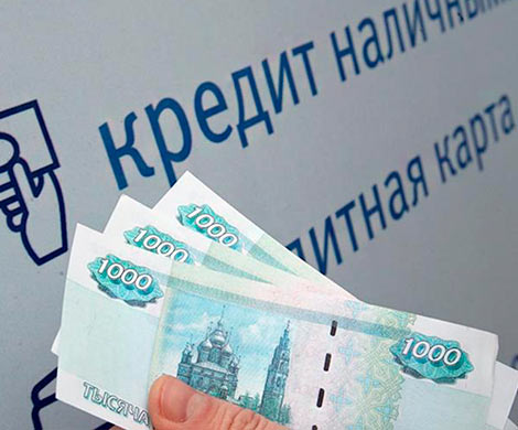Жители России должны «чёрным микрокредиторам» практически 100 млрд руб.