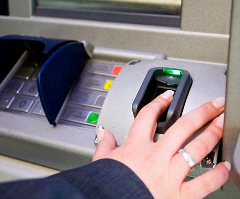В России установят 10 тыс. биометрических банкоматов
