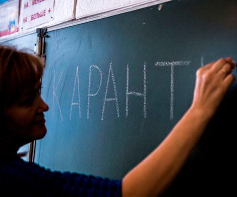 Вспышка менингита. Сургутскую гимназию закрыли накарантин
