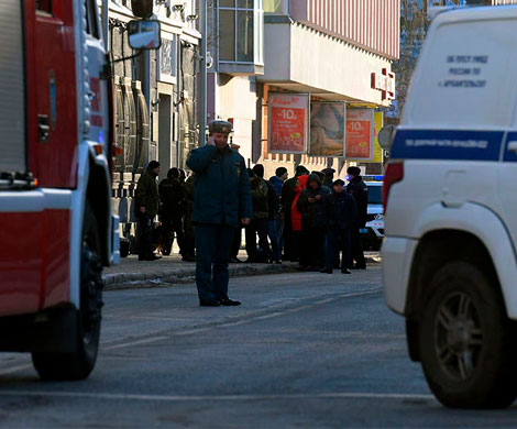 В здании ФСБ в Архангельске произошел взрыв