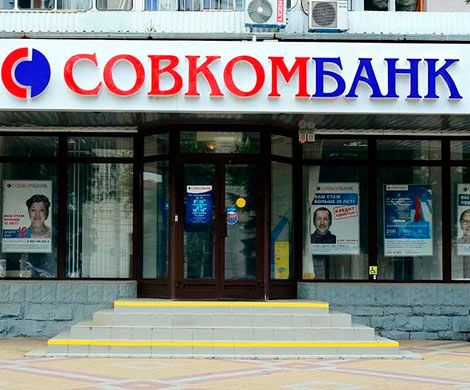 В помещении «Совкомбанка» наКраснопресненской набережной данной ночью задержали пятерых участников голодовки