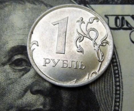 Вашингтон готов обрушить рубль: российской валюте прочат новое дно