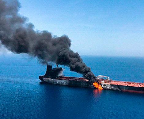 Вашингтон показал видео подрыва танкеров