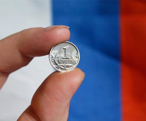 ВБ российская экономика достигла дна