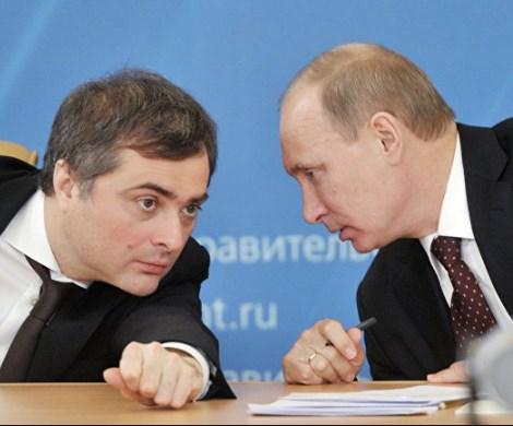 «Вечный путинизм»: Сурков откровенно рассказал о «долгом государстве Путина»