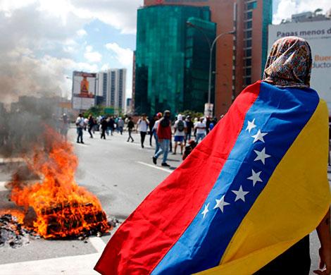 Венесуэла может пополнить список стран-спонсоров терроризма