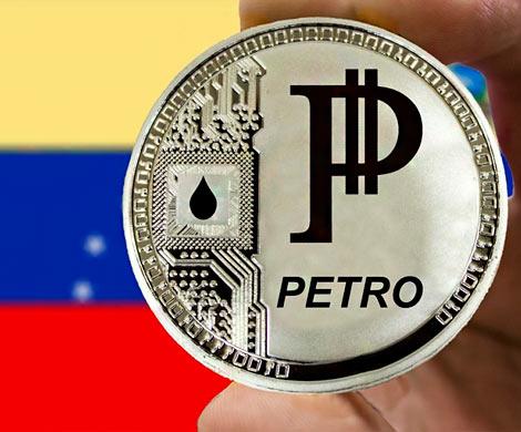 Венесуэла делает экономические зоны для применения криптовалюты «петро»