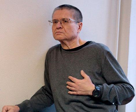 Во ФСИН опровергли данные о VIP-камере Улюкаева