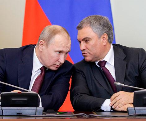 Володин допустил редактирование Конституции
