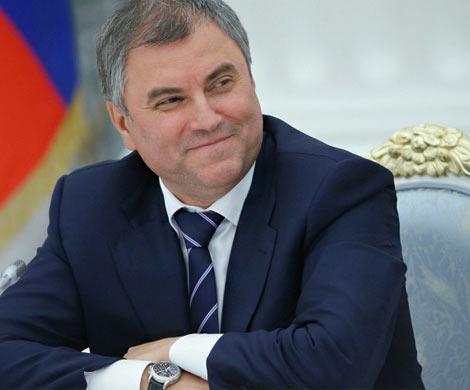 Володин потребовал составить список депутатов, неоплачивающих услуги ЖКХ