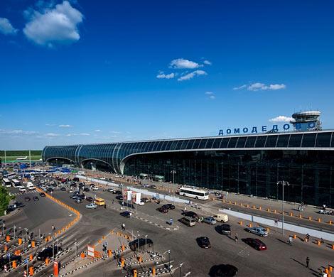 Компания, владеющая аэропортом Домодедово, сменила место регистрации наМальту