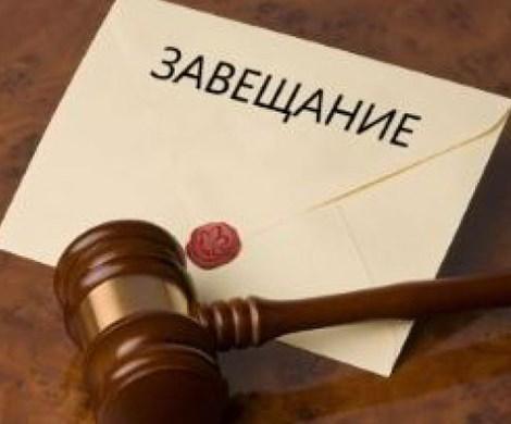 «Все ради пенсионеров»: в России изменились правила наследования