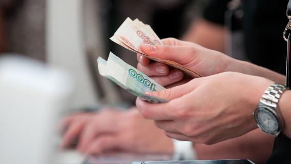Все зависит от властей: эксперт предсказал россиянам самые высокие за всю историю доходы