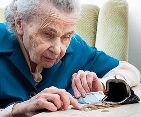 Хочешь пенсию – плати: ПФР предложил гражданам доплатить за получение пенсии