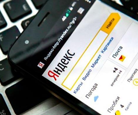 ЦБначал помечать микрофинансовые организации при выдаче в«Яндексе»