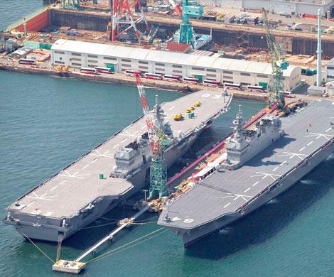 Япония разместит авианосцы впервые после Второй мировой войны