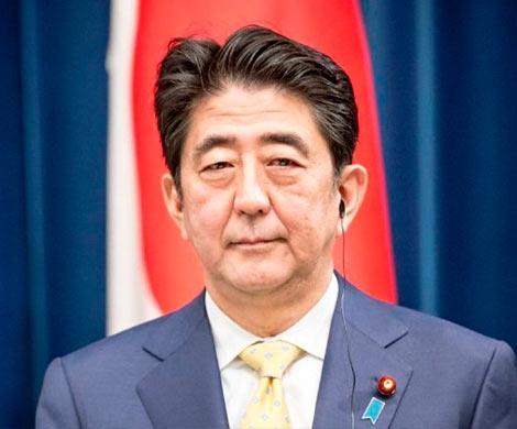 Премьер Японии объявил ороспуске нижней палаты парламента