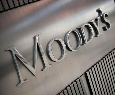 Эксперты Moody's прогнозируют стагнацию розницы в РФ