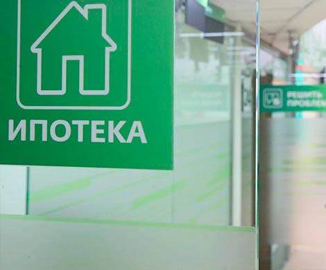Россияне уходят на ипотечные каникулы