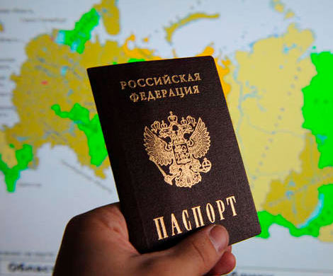 Электронные паспорта в РФ появятся в 2022 году