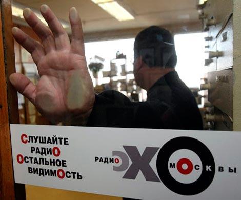 «Эхо Москвы» обвинили в связях с мошенниками