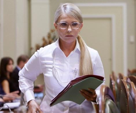 Юлию Тимошенко «назначили» врагом Украины