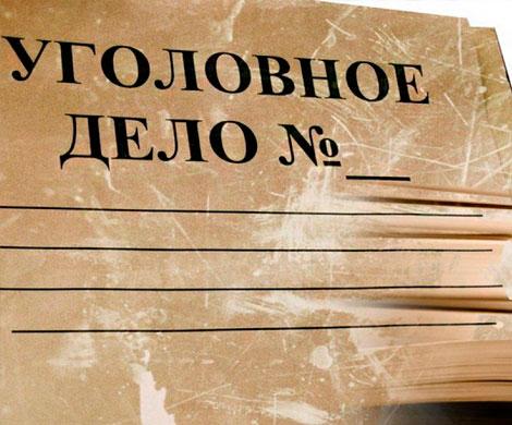 За 18 лет в России открыли дела против сотни крупных политиков