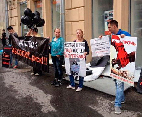 Валютные ипотечники объявили голодовку вмосковском офисе банка «Абсолют»